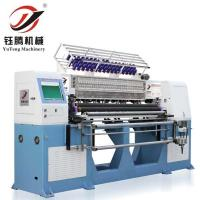 Buy cheap 64 Quilting Embroidery Machine from wholesalers