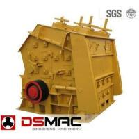 Buy cheap Stone Crusher Chile Widely Used Durable Copper Ore Crusher Plants from wholesalers