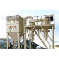 Buy cheap GF air classifier from wholesalers