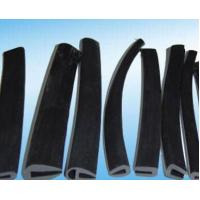 Wholesale Custom Extruded Rubber Profile supplier from china suppliers