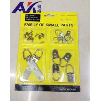 Buy cheap picture hanger kit from wholesalers