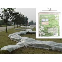 Buy cheap Weed Control Fabric from wholesalers