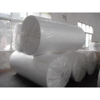 Buy cheap Big roll non woven fabric from wholesalers