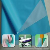 Buy cheap (PP+PE)Laminated nonwoven fabric from wholesalers
