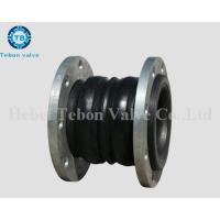 Buy cheap Product: Rubber flexible joint from wholesalers