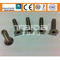 Buy cheap DIN 7991 STAINLESS STEEL BOLT from wholesalers