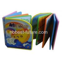 Buy cheap MC1580 EVA Craft book for children from wholesalers