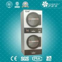 Buy cheap YHG new type laundromat coin operated double stacked dryer from wholesalers