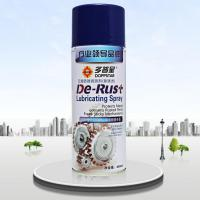 Buy cheap DE-RUST LUBRICATING SPRAY from wholesalers