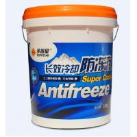 Buy cheap SUPER COOLANT ANTIFREEZE Ice point :-50℃ from wholesalers