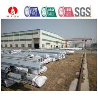 Buy cheap Self Supporting Electric Towers from wholesalers
