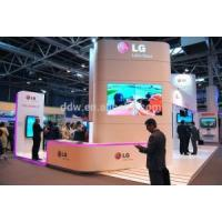 Buy cheap 42 Inch LG Video Wall from wholesalers