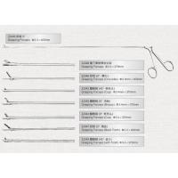 Wholesale Grasping Forceps from china suppliers