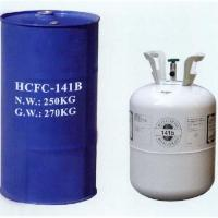 Wholesale Refrigerant R141b Single Refrigerant from china suppliers