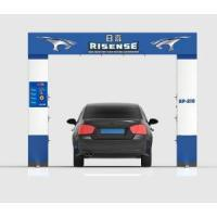 Buy cheap Rollover Touchless Car Wash Machine from wholesalers