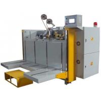 Wholesale MJDX-1 Stitcher from china suppliers