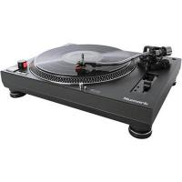 Buy cheap Numark TT250USB Professional DJ Direct Drive Turntable from wholesalers