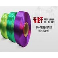 Wholesale The strong colored low shrinkage polyester filament from china suppliers
