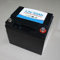 Buy cheap 12v 50ah Lithium ion Battery GSL1250 from wholesalers