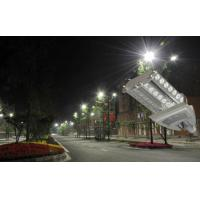 China led outdoor area lighting LED Outdoor Area Street Lighting on sale