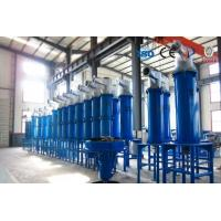 Buy cheap Recycling Paper Pulp Cleaning Machine Sweden from wholesalers