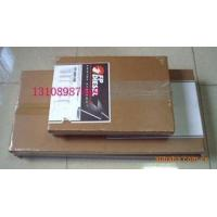 Buy cheap Construction engine gasket set engine model: NTA855-C400 from wholesalers