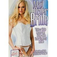 Buy cheap Mail Order Bride from wholesalers