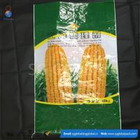 Wholesale Agriculture PP Woven Bag from china suppliers