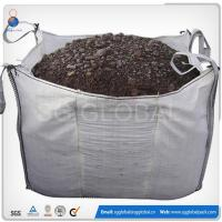 Buy cheap Industry Big Bag from wholesalers