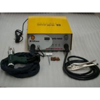 Buy cheap stud welding machines STC-1600 from wholesalers