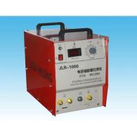 Buy cheap stud welding machines JLR-1000 from wholesalers