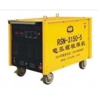 Wholesale stud welding machines RSN-3150-5 from china suppliers
