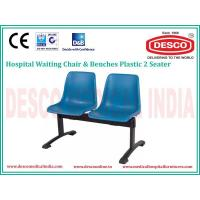 Buy cheap 2 SEATER PLASTIC WAITING CHAIR SCWP 101 from wholesalers