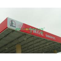 Wholesale Advertising plastic signage from china suppliers