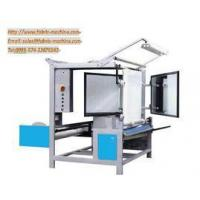 Buy cheap Tubular Fabric Inspection Machine from wholesalers