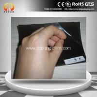 China hologram rear projection film on sale