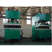 Buy cheap Side Wall Vulcanizing Press from wholesalers