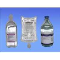 Wholesale Sodium Lactate Ringer's Injection from china suppliers