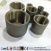 Buy cheap Thread Full Coupling from wholesalers