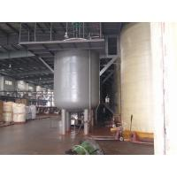 Buy cheap Carbon Binder pot from wholesalers