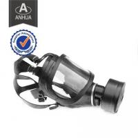 China Gas Mask GM-6 on sale