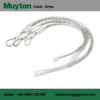 Buy cheap Multi-weave Flexible eye pulling grips price from wholesalers