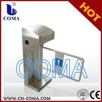 Buy cheap China COMA BM833 auto safety flap access turnstile gate from wholesalers
