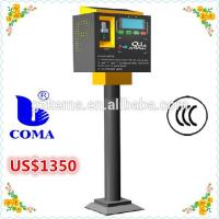 Buy cheap Parking street solar parking meter promotion price by factory in 2015 from wholesalers