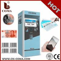 Buy cheap Ticket machine street parking, parking lot parking payment machine from wholesalers