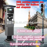Buy cheap Promotion new product parking street solar parking meter by COMA manufacture from wholesalers