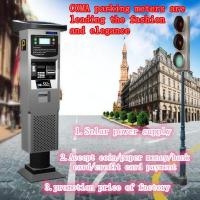 Buy cheap Self service solar parking payment machine parking meter sale by factory from wholesalers