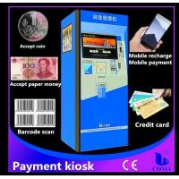 Buy cheap Ticket machine, ticket vending machine accept bill payment, coin payment from wholesalers