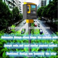 Buy cheap Simple-function solar parking meter parking payment machine accept coin/card reader from wholesalers