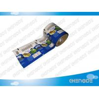 Wholesale Roll Stock Film For Chocolate Packaging from china suppliers